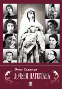 ISBN 978-5-98390-104-9, 2012. – 368 с.